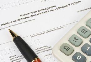 Налоговая декларация при продаже транспортного средства